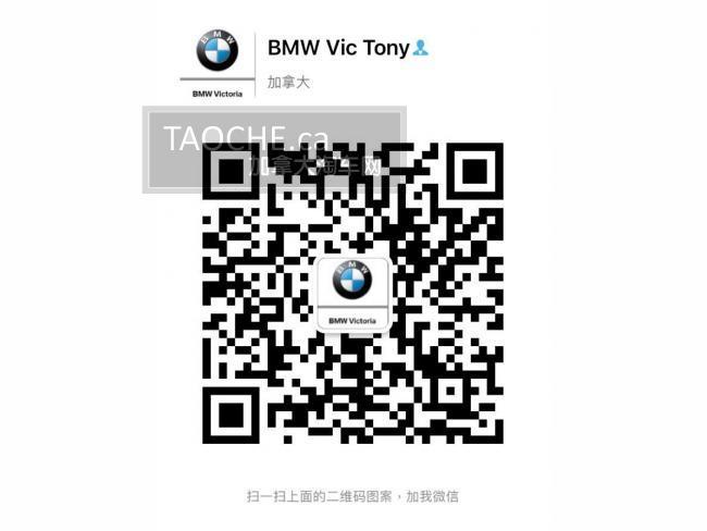维多利亚 车行DEMO车 宝马 BMW X7 2019